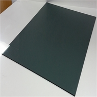 Plastic Sheets From Bunnings Warehouse New Zealand